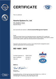 Certification of Energy Management System Sample